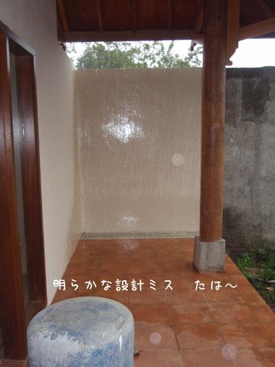 091105-3.jpg
