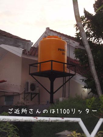 091111-4.jpg