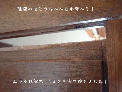 091204-1.jpg