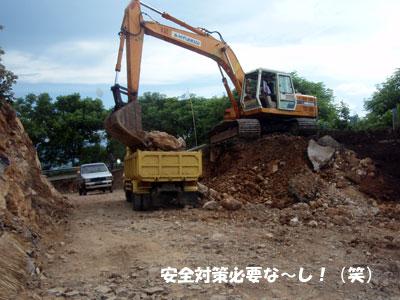 20080313-1.jpg