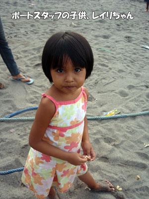 20080324-2.jpg