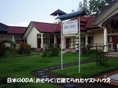 20080326-5.jpg