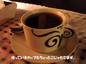 20080330-3.jpg