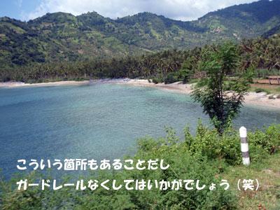 20080414-4.jpg