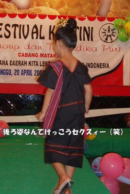 20080422-2.jpg
