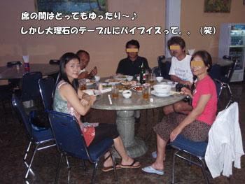 20080517-7.jpg