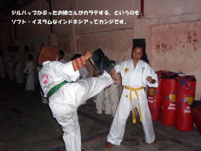 20080621-3.jpg