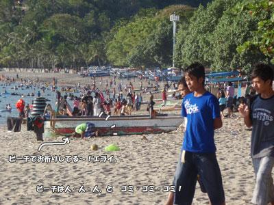 20080714-4.jpg