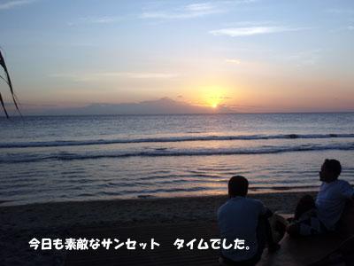 20080717-5.jpg