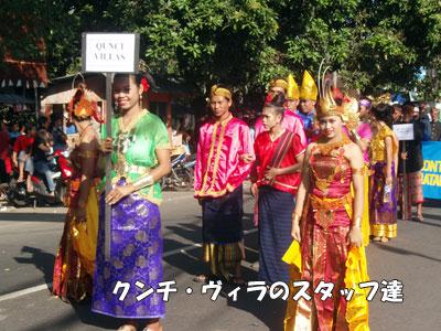 20080720-4.jpg
