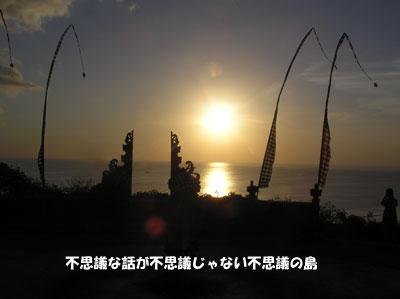 20080806-1.jpg