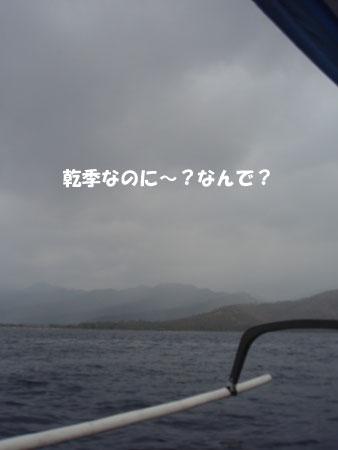 20080813-2.jpg