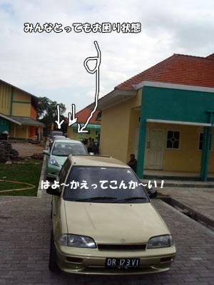 20080820-1.jpg