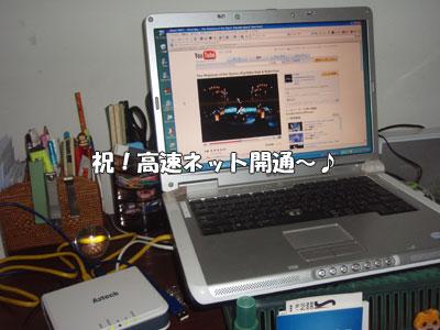 20080913-1.jpg
