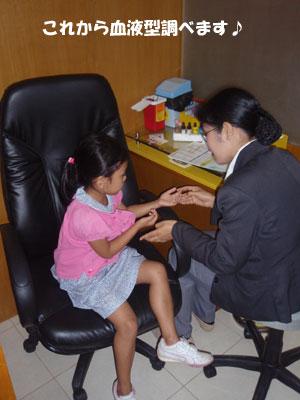 20080914-2.jpg