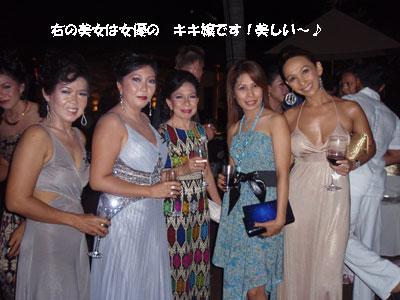 20081020-10.jpg