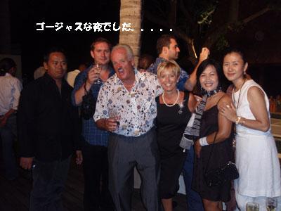 20081020-11.jpg