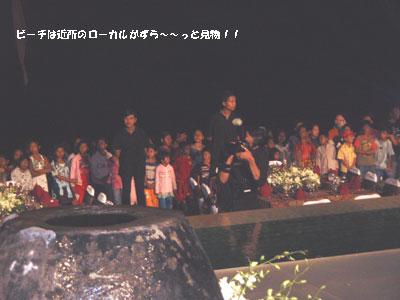 20081020-12.jpg