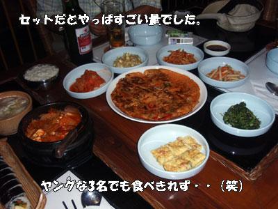 20081121-5.jpg