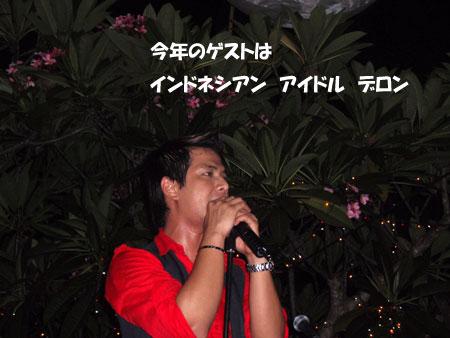 20081214-2.jpg