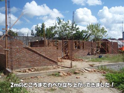 20081225-3.jpg