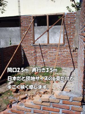 20081225-8.jpg
