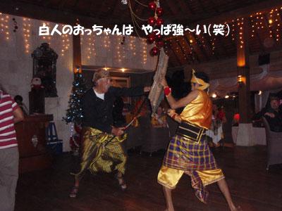 20081229-7.jpg