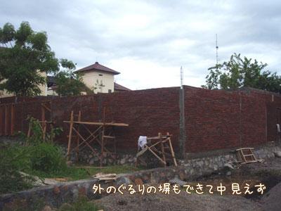 20090116-1.jpg