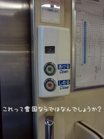 20090327-10.jpg