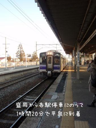 20090327-11.jpg