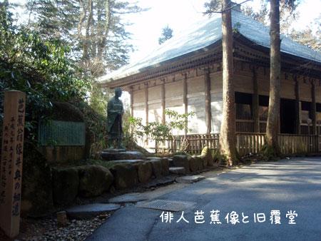 20090327-6.jpg