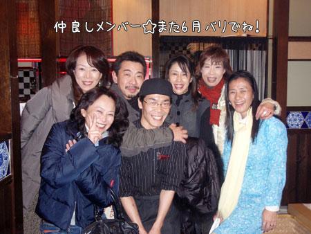 20090329-11.jpg