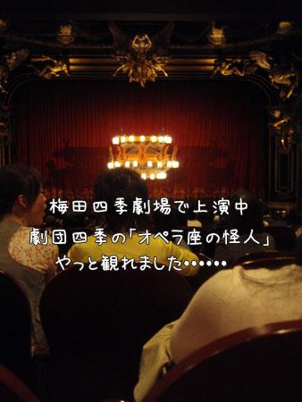 20090329-8.jpg