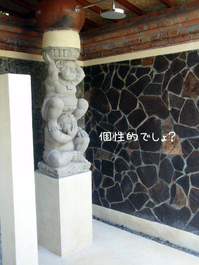 20090521-7.jpg
