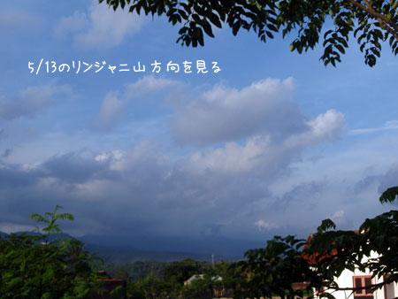 20090525-3.jpg