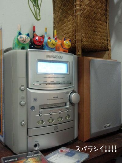 20090530-1.jpg