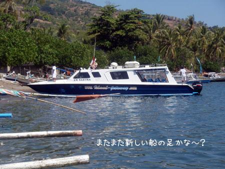 20090628-4.jpg