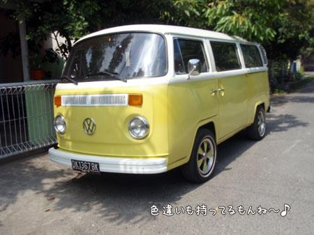 20090630-3.jpg
