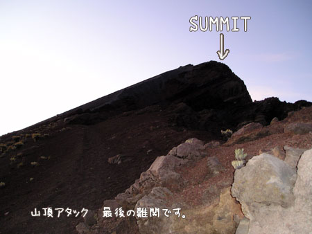 20090704-12.jpg