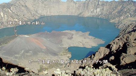 20090704-8.jpg