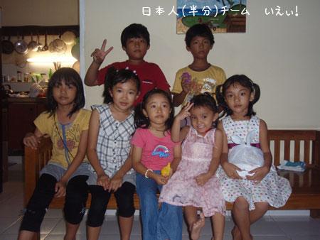 20090722-6.jpg