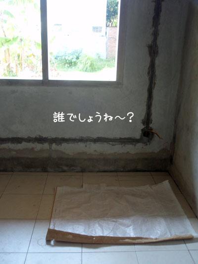 20090724-3.jpg