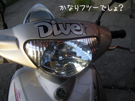 20090727-6.jpg