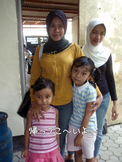20090917-4.jpg
