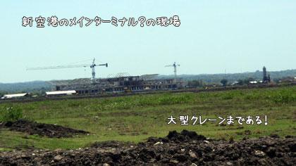 20090928-3.jpg
