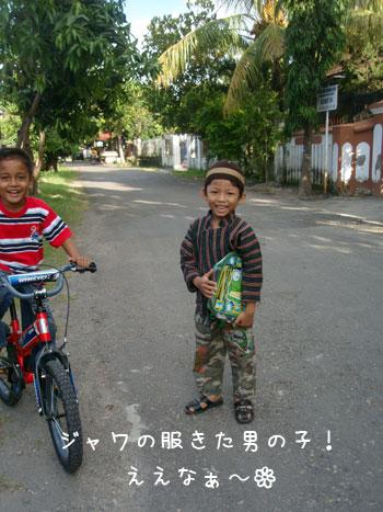 20100124-3.jpg