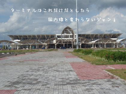 20100211-4.jpg