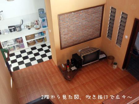 20100215-6.jpg