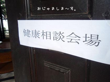 20100224-5.jpg