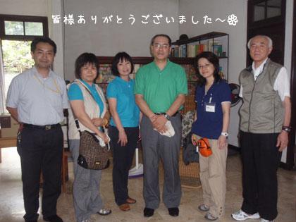 20100224-6.jpg